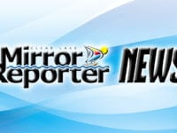 Highway 18 Super Two Coalition gains support of county supervisors, Ventura Council