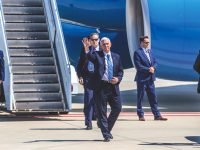 Vice President arrives on Air Force 2